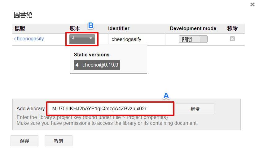 google-apps-script-parse-html-cheerio-2.jpg-Google Apps Script 網頁爬蟲麻煩事交給 Cheerio 解決,輕鬆解析 HTML 與 XML