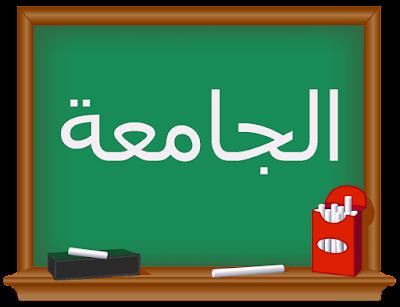 اللغة الإنجليزية مترجمة 2019