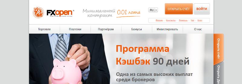 Мошеннический сайт fxopen.ru.com/ru – Отзывы, развод. Компания FXOpen мошенники