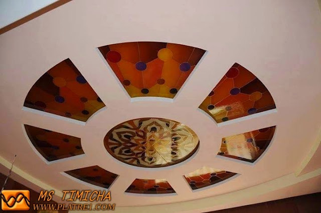 Décoration Plafond Casablanca