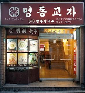 Wednesday Food Talk Ep.2 Kalguksu Noodle Soup Myeongdong Gyoja Guksijib Kimchi Guksu noodles Muneo Sukhoe Parboiled Octopus Suyuk Boiled Beef Slices Seoul Korea Enjoy Korea Hui