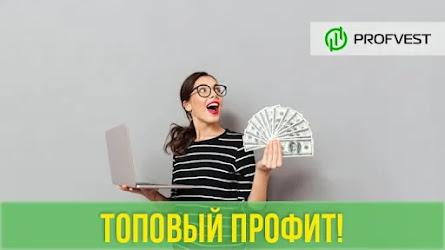 WiseDeposit: Аналитика работы за сентябрь!