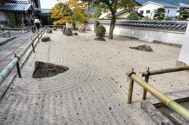 Komyozenji stone garden