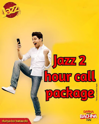 Jazz 2 hour call package 2020