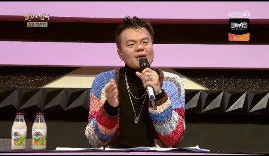 Park Jin Young, geçmişte SM elemelerine katılmasını anlattı