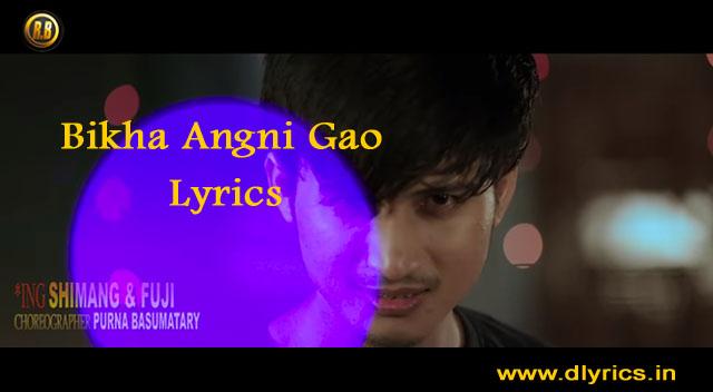 Bikha Angni Gaow | Ft. Shimang & Fuji | New Bodo Video Song