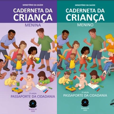 Caderneta da Criança orienta pai, mãe e outros responsáveis no cuidado de crianças com até 9 anos