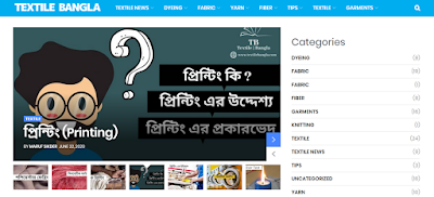 Top Listed Textile Blogs and Websites on the Web | Textile Bangla