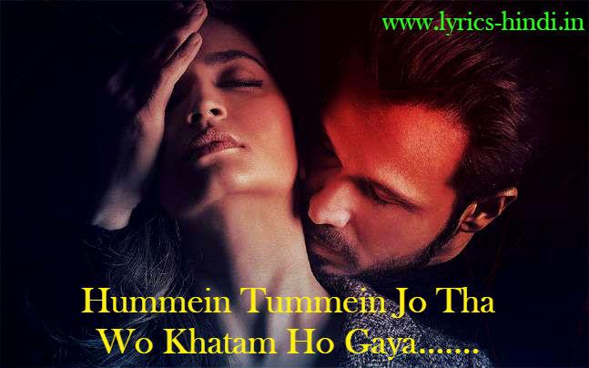 Hummein-Tummein-Jo-Tha-Lyrics-In-Hindi
