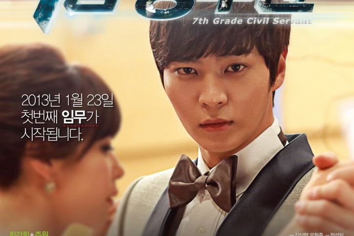 Download Drama Korea 7th Grade Civil Servant Sub Indo Batch