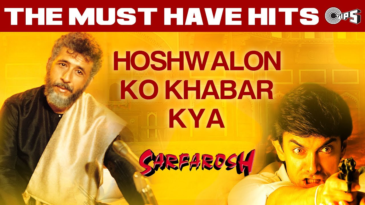 Hoshwalon Ko Khabar Kya Lyrics in Hindi