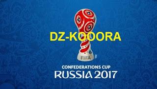 موعد إنطلاق كأس القارات 2017