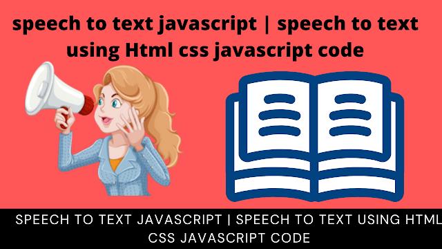 speech to text javascript | speech to text using Html css javascript code
