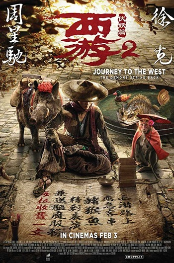 Journey To The West The Demons Strike Back 2017 Dual Audio Hindi Full Movie Download