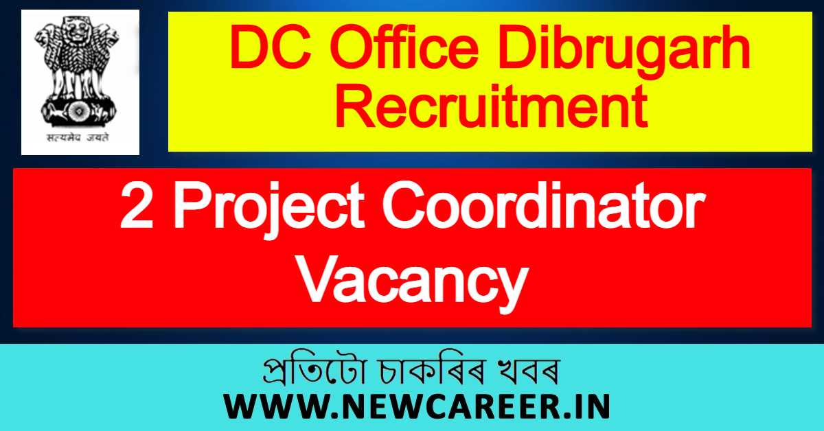 DC Office Dibrugarh Recruitment 2020 : Apply For 2 Project Coordinator Vacancy