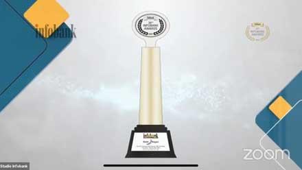 Bank Nagari Raih Penghargaan Infobank Awards 2021