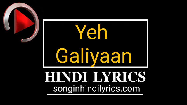 Yeh Galiyaan lyrics – Lata Mangeshkar