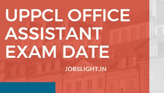 UPPCL Office Assistant Exam Date