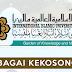 Pelbagai Kekosongan Jawatan Terkini di Universiti Islam Antarabangsa Malaysia (IIUM)