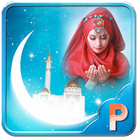 Eid al-Fitr Photo Frames Apk Download for Android