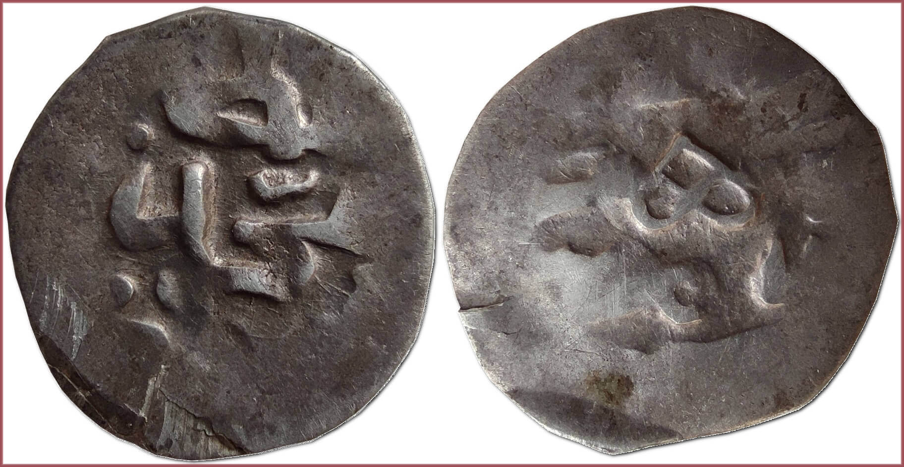 Medini, 1648 (AH 1058): Ottoman Empire