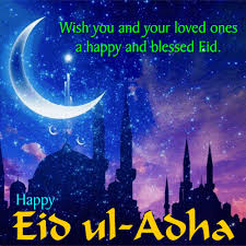 Eid Wishing Script For Blogger