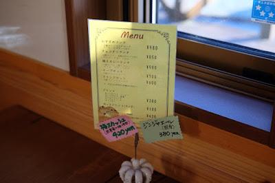 長野県飯島町のパン屋 自然酵母パン Chocotan(チョコタン)カフェメニュー