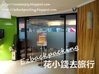 洛碁松江大飯店早餐