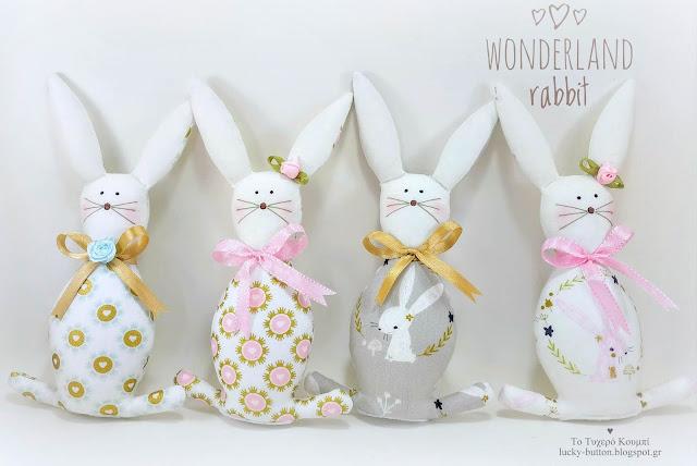 """""""Wonderland  rabbit """" Κουνελάκι υφασμάτινο για αγοράκι ή κοριτσάκι."""