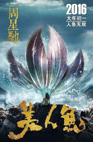 Xem phim Mỹ Nhân Ngư - The Mermaid