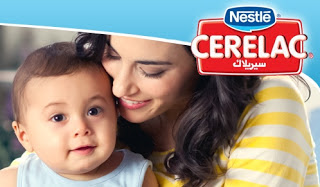 Pentingnya  Nestle  Cerelac Bagi Buah Hati Anda