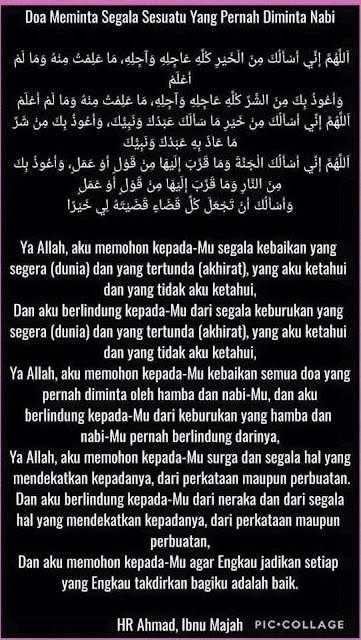 Doa Meminta Segala Sesuatu Yang Pernah Diminta Nabi