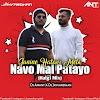 JUNI NE HATAVI METO NAVO MAL PATAYO ( Halgi MiX ) DJ ANT & DJ JVD.mp3