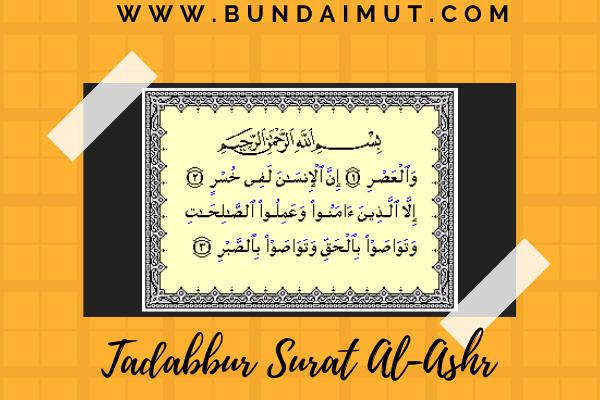 Tadabbur Al Qur'an surat An-Nashr