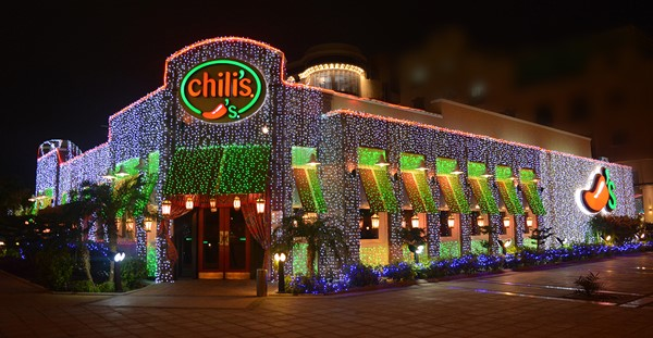 بالصور منيو شيليز الجديد لجميع الفروع