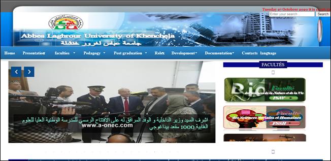 موقع جامعة عباس لغرور خنشلة
