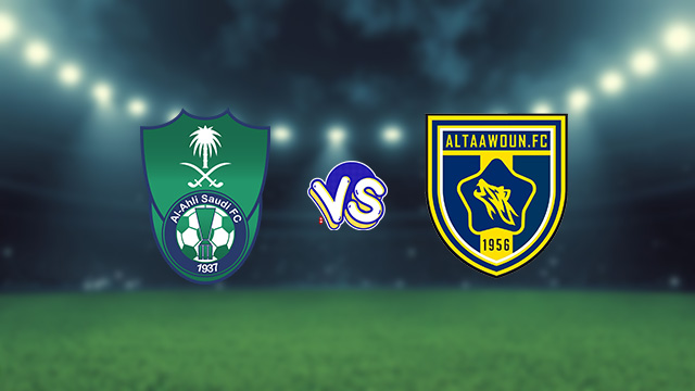 مشاهدة مباراة الأهلي السعودي ضد التعاون 12-09-2021 بث مباشر في الدوري السعودي