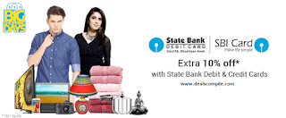 FlipKart 10% off on Purchase of Rs. 5999 or more - SBI Debit & Credit Cards