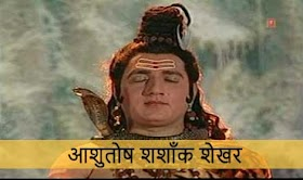 आशुतोष शशाँक शेखर Ashutosh Shashank Shekhar Lyrics - Sonu Nigam