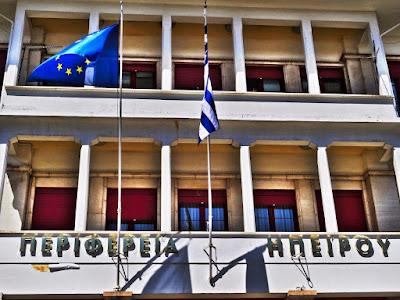 """ΠΕΡΙΦΕΡΕΙΑ ΗΠΕΙΡΟΥ- Ζητήματα που αφορούν την οικονομική κρίση κυριαρχούν στην """"ατζέντα"""" του Συμπαραστάτη του Πολίτη"""
