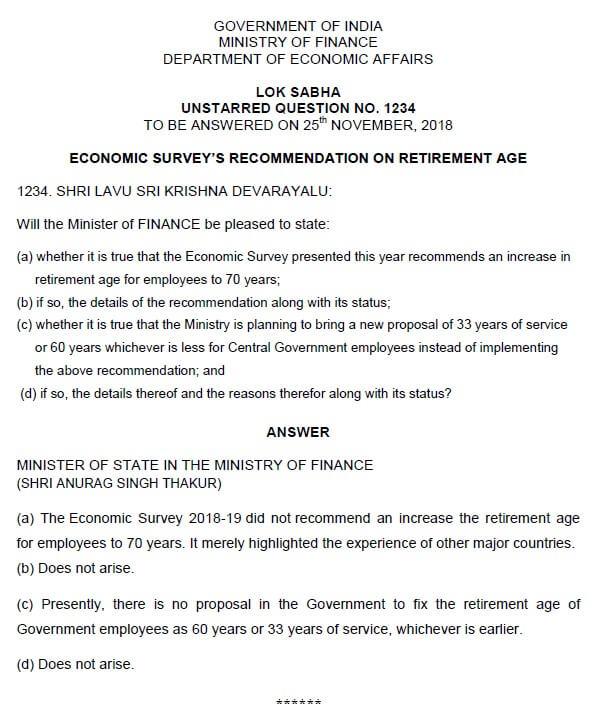 Answer to Lok Sabha question regarding Retirement age