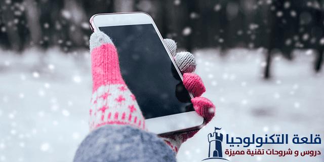 6 نصائح مفيدة لإطالة عمر هاتفك الذكي