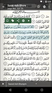 Quran for Android APK Full Vesion