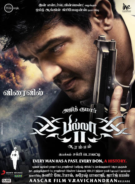 Ajith Kumar's Billa 2 Tamil Movie Review 2