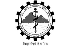 Library and Information Officer Vacancy at All India Institute of Medical Sciences (AIIMS), Rishikesh on deputation basis