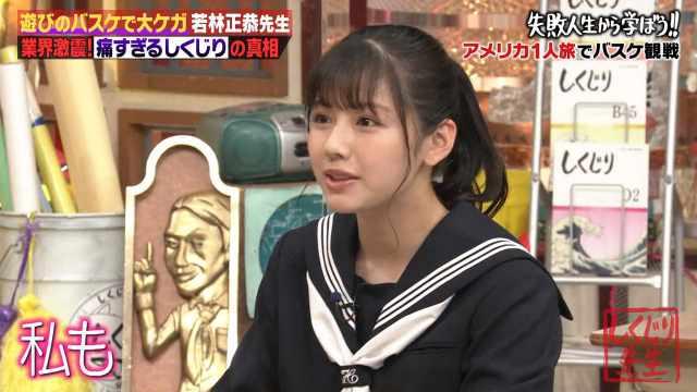 210607 Shikujiri Sensei Ore