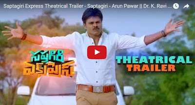 Saptagiri Express Theatrical Trailer - Saptagiri
