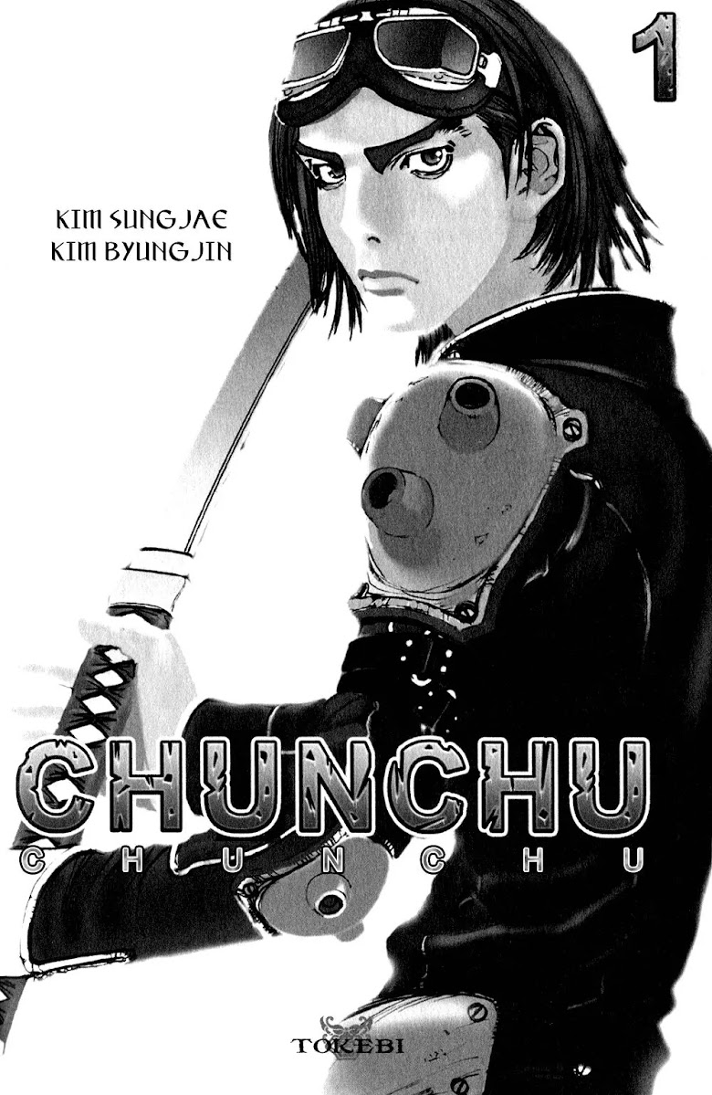 Chunchu The Genocide Fiend - หน้า 2
