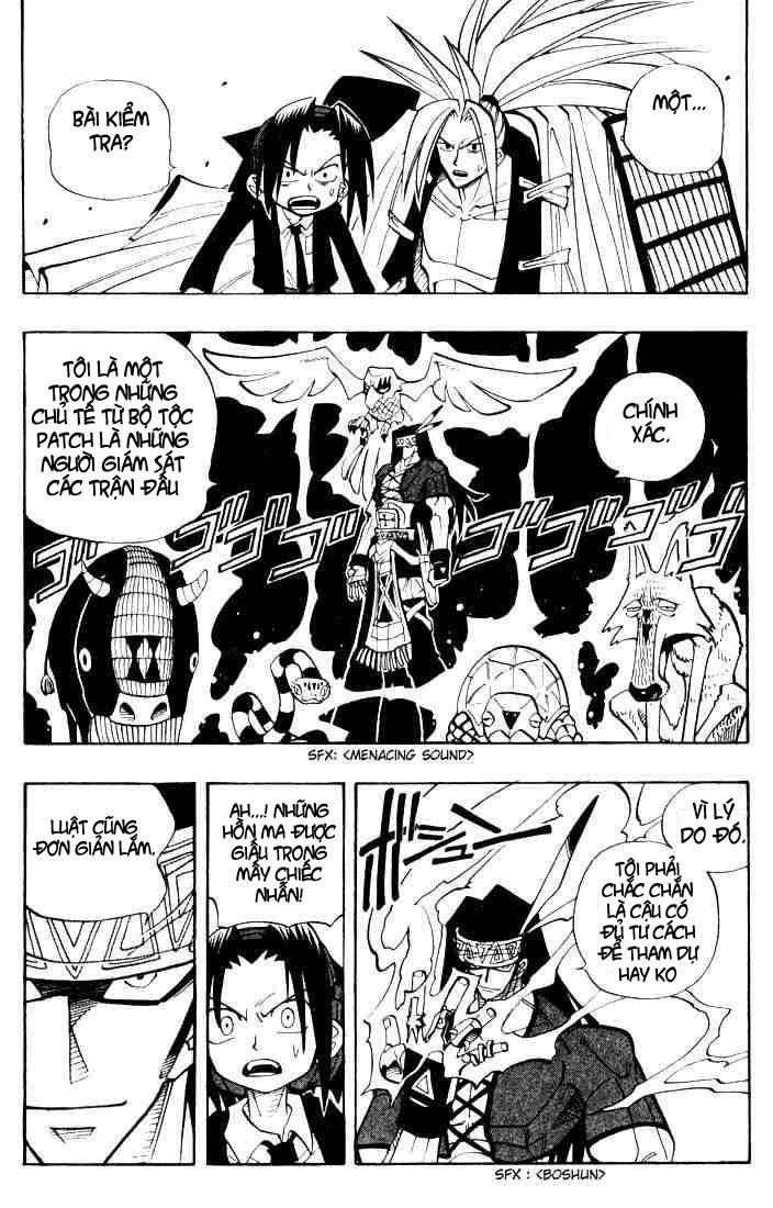 Shaman King [Vua pháp thuật] chap 28 trang 1