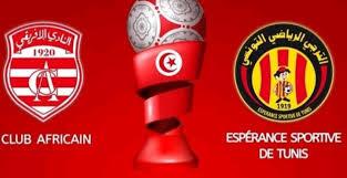 مشاهدة مباراة الترجي والإفريقي بث مباشر اليوم 9-6-2019 في الدوري التونسي